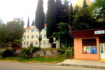 Hotel Reprua (Абхазия Гагра) - Booking.com | 267x400