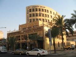 CAPTAINS HOTEL AQABA