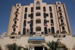 GOLDEN TULIP AQABA HOTEL 4*, Акаба, Иордания