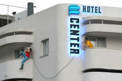 CENTER CHIC (EX. CENTER)