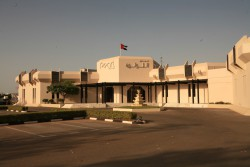 PEARL HOTEL 3*, Умм Аль Кувейн, ОАЭ