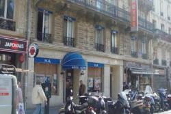 ALTONA 2*, Париж, Франция