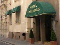 EXELMANS 2*, Париж, Франция