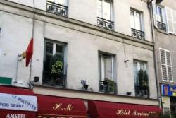 MARENA 3*, Париж, Франция