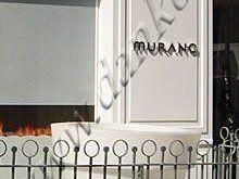 1K HOTEL (EX. MURANO RESORT)