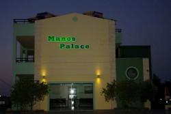 MANOS APTS & STUDIOS (EX. MANOS PALACE)