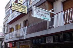 ARMONIA 1*, Коста Брава, Испания