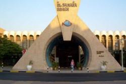 EL SAMAKA BEACH 3*, Хургада, Египет