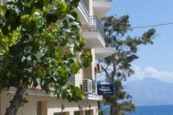 MARE OLYMPUS APART-HOTEL