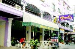 SAWASDEE SUNSHINE 2*, Паттайя, Таиланд