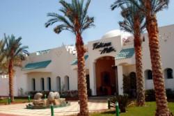 FALCON HILLS 3*, Шарм-Эль-Шейх, Египет
