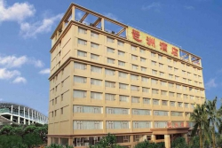 PAZHOU 3*, Гуанчжоу, Китай