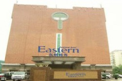 EASTERN AIR BUSINESS HOTEL