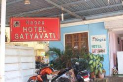 NAGAS HOTEL SATYAVATI GUESTHOUSE