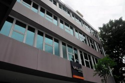VALUE HOTEL BALESTIER 2*, Сингапур, Сингапур