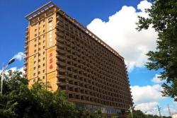 GRAND METROPARK BAY HOTEL SANYA 5*, Хайнань, Китай