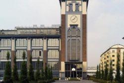 ITALIANA HOTELS MILAN RHO FAIR 4*, Милан, Италия