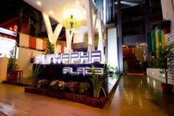 PUNYAPHA PLACE