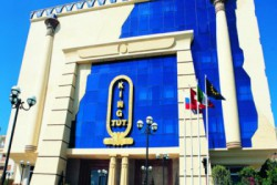 KING TUT AQUA PARK BEACH RESORT 4*, Хургада, Египет