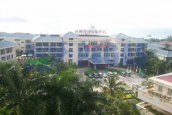 LIKING RESORT SANYA (EX. LANDSCAPE BEACH) 4*, Хайнань, Китай