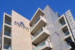 ANATOLIA HOTEL 4*, Салоники, Греция