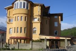 ТУКАН 2*, Красная Поляна, Россия