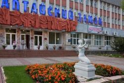 АЛТАЙСКИЙ ЗАМОК 2*, Алтай, Россия