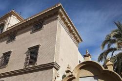 PALACIO DE VILLAPANES ALMASEVILLA