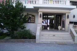 STELIOS HORIZON BEACH HOTEL