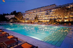 THE WESTIN ATHENS - ASTIR PALACE RESORT