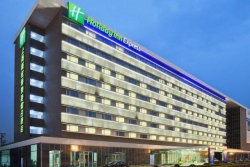 HOLIDAY INN EXPRESS NEW HONGQIAO