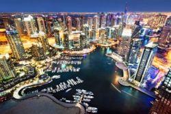 FORTUNA DUBAI 3*, Дубай, ОАЭ