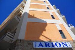 ARION HOTEL LOUTRAKI