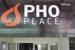 PHO PLACE