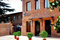TIFLIS HOTEL 3*, Тбилиси, Грузия