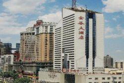 JIN GU 3*, Урумчи, Китай