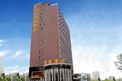 WELLSUN HOTEL GUANGZHOU
