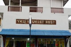 YKD TOURIST REST 2*, Хиккадува, Шри-Ланка