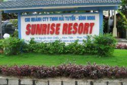 SUNRISE RESORT 2*, Фантьет, Вьетнам