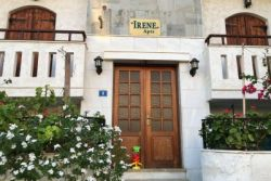 IRENE APARTMENTS MALIA 2*, Крит - Ираклион, Греция