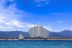 THE MANGROVE HAITANG BAY