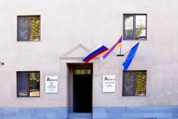 AURORA HOTEL & HOSTEL 1*, Ереван, Армения