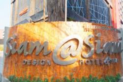 SIAM AT SIAM DESIGN HOTEL & SPA