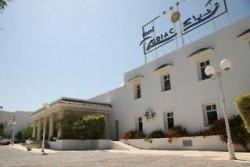 ZODIAC 4*, Хаммамет, Тунис